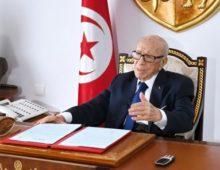 POLITIQUE  Des milliers de Tunisiens rendent un dernier hommage àleur président